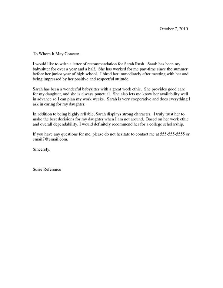 letter of recommendation for construction company example
