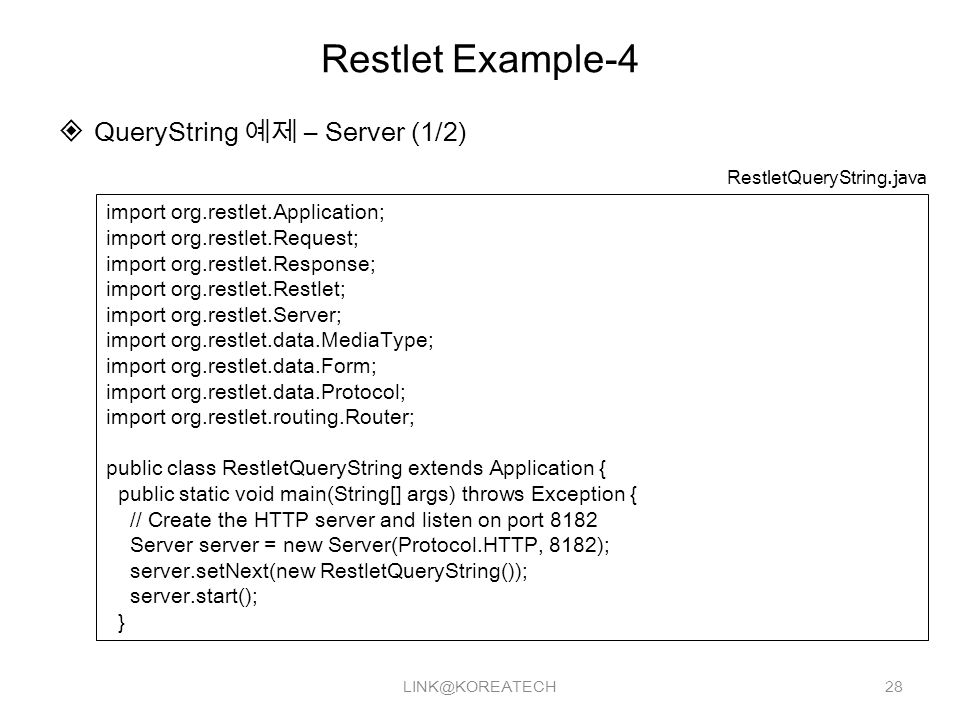 http get request query string example