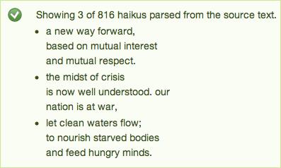 example of haiku poem about school