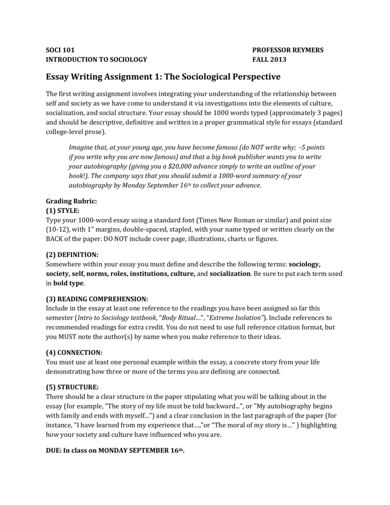 example of introduction for assignment
