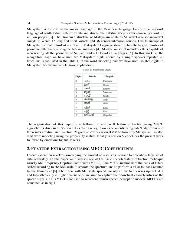 hidden markov model numerical example