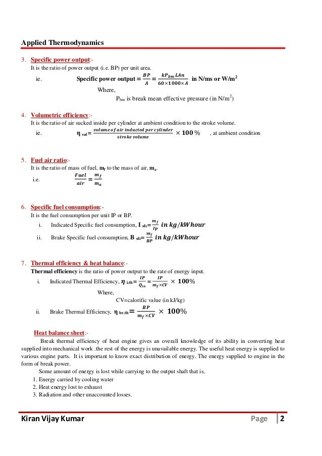 internal combustion engine example problems