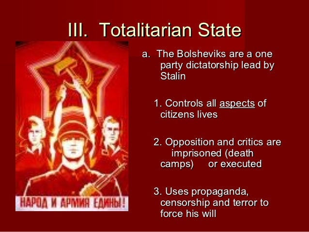 what is an example of a totalitarian government